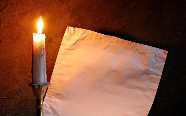 Любовный приворот на бумаге