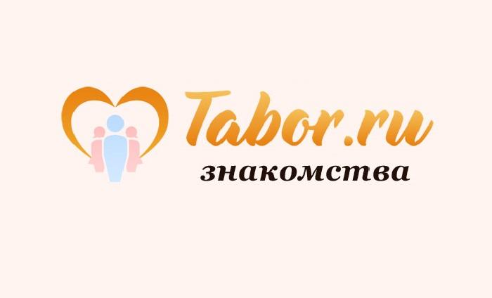 Знакомства Инвалидов Табор Ру