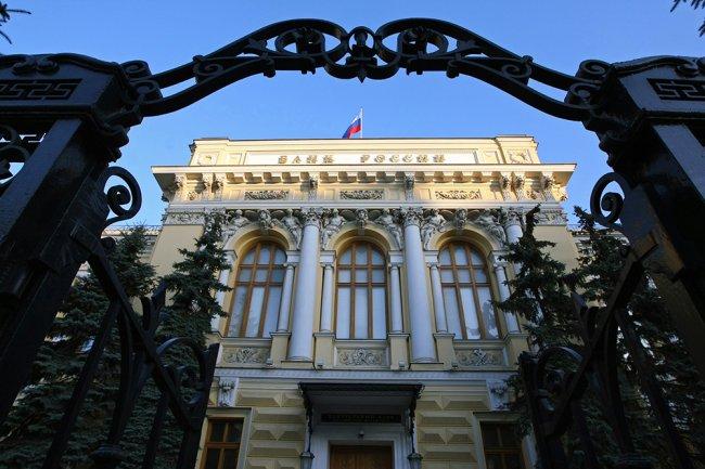 ТОП 10 Системообразующих банков РФ 2018, список ЦБ РФ