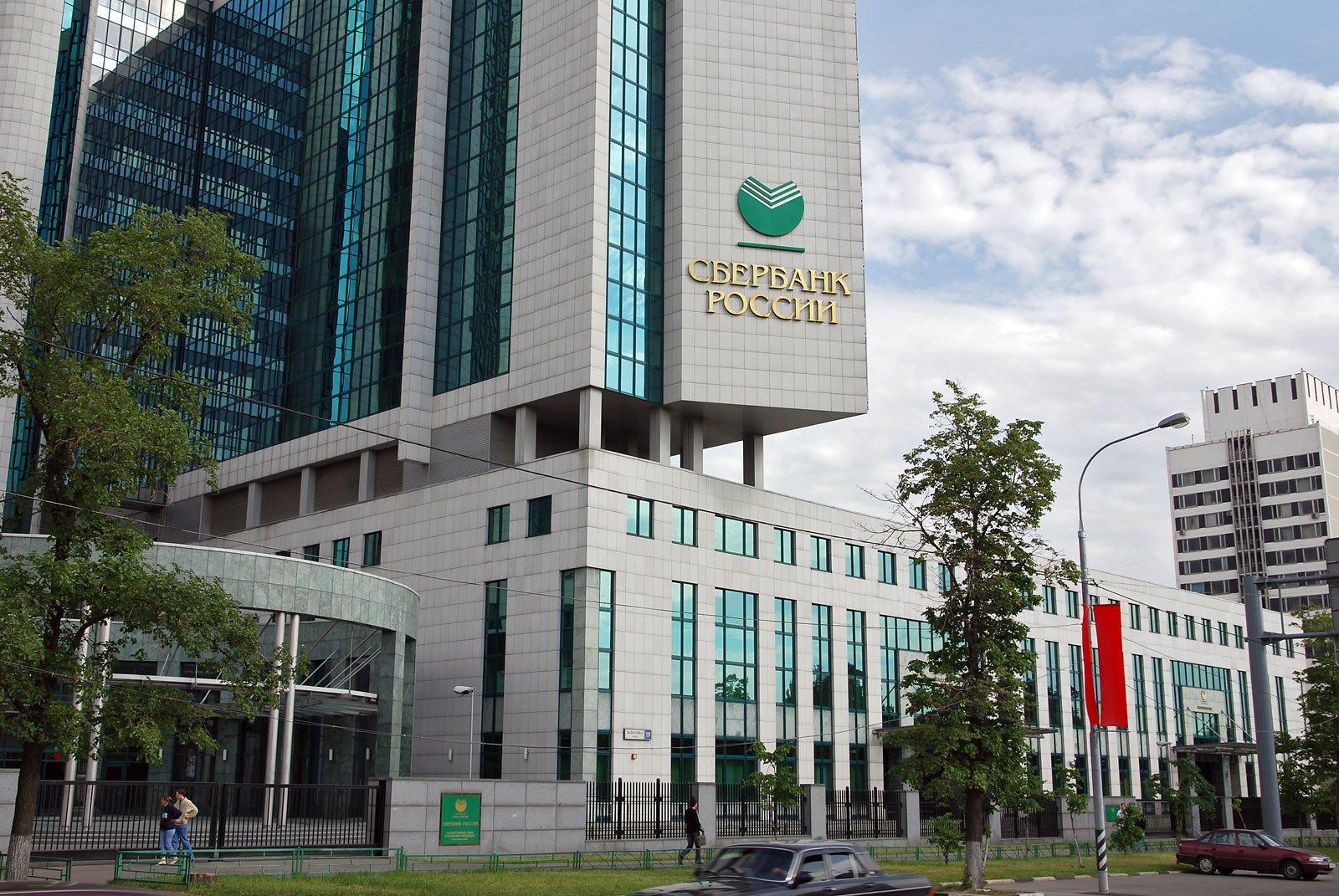 TOP 10 самых надежных Российских банков 2019
