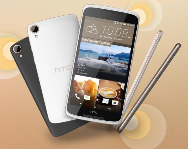 Рейтинг лучших смартфонов HTC на 2021 год (по отзывам)