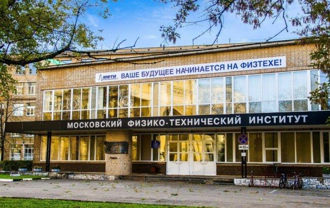 ТОП 10 Самые лучшие университеты России 2019 года