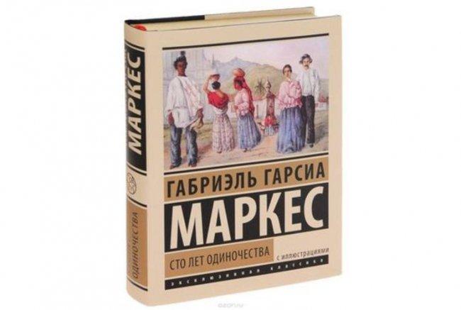 ТОП 10 Переоцененных книг