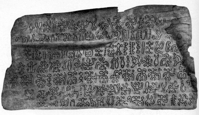 ТОП 10 Самых таинственных загадок прошлого