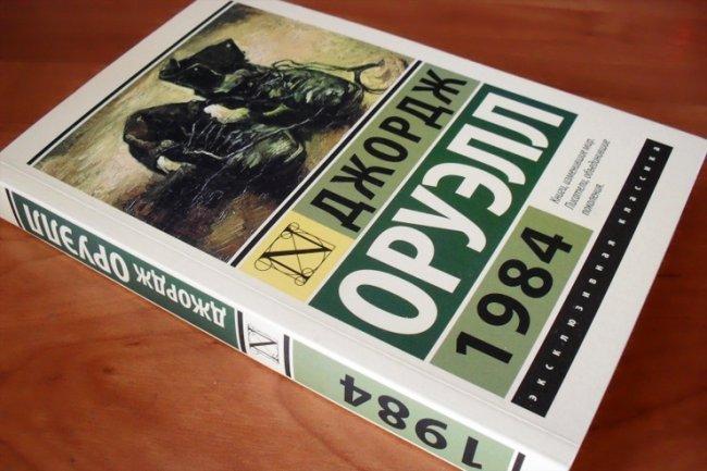 ТОП 10 Лучших книг в жанре антиутопия