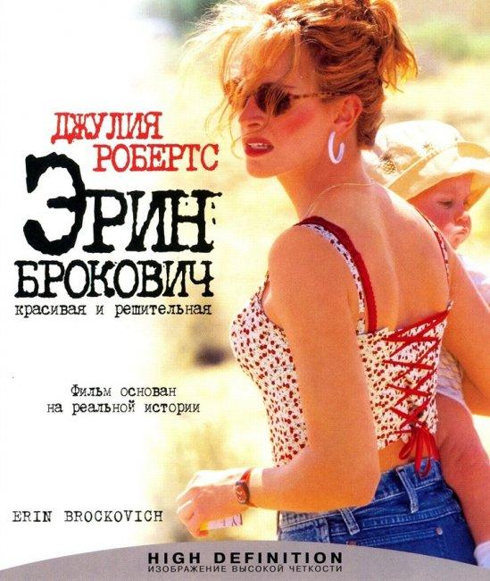 ТОП 10 Лучших фильмов с участием Джулии Робертс