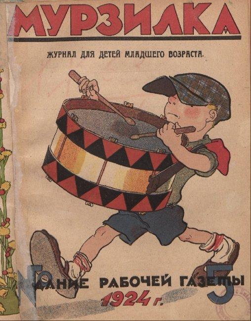ТОП 10 Самых известных символов эпохи СССР