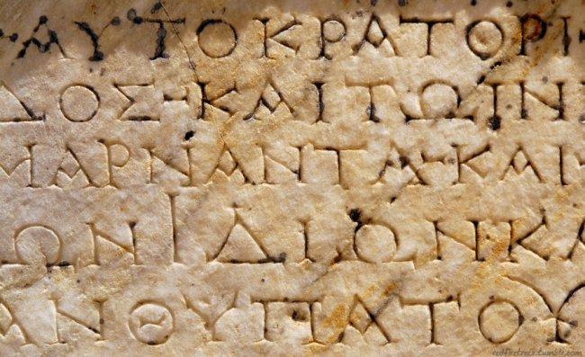 ТОП 10 Самых редких языков мира
