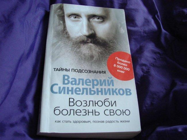 ТОП 10 Книг по саморазвитию