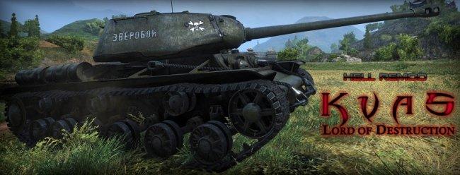 ТОП 10 Самые лучшие и мощные танки World of Tanks
