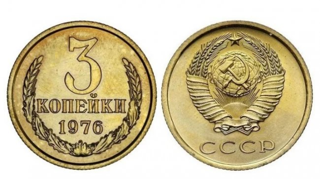 Самые дорогие монеты СССР