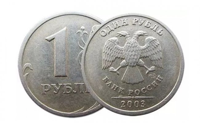 Самые дорогие монеты современной России (цены, фото)