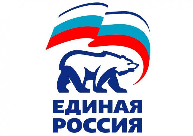Рейтинг политических партий России