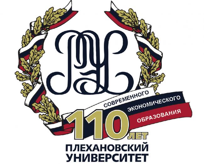 Рейтинг вузов Москвы 2019 полный список