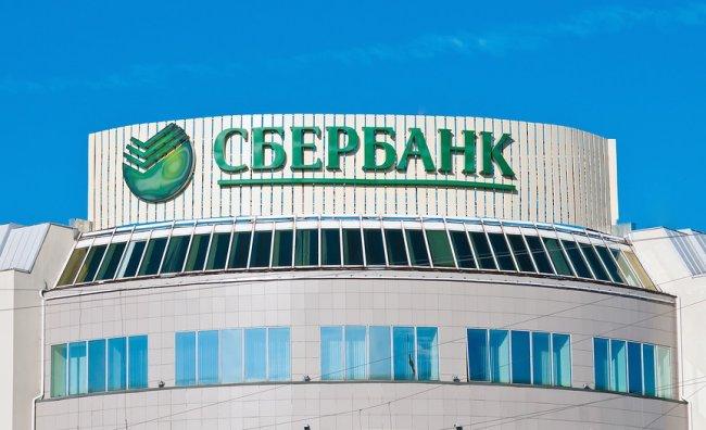 ТОП 10 Системообразующих банков РФ 2021, список ЦБ РФ