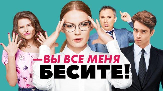 Русские сериалы 2017 года, список лучших российских сериалов