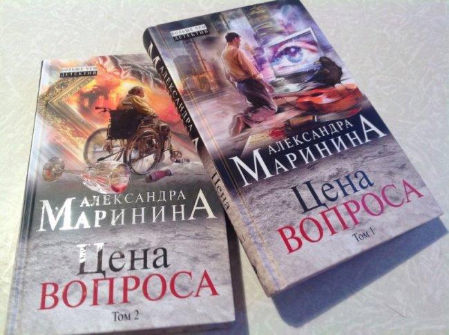 Самые продаваемые книги 2019 года в России