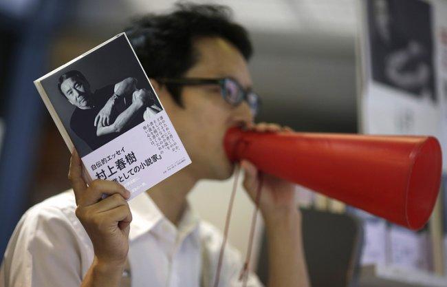 Список лучших книг Харуки Мураками