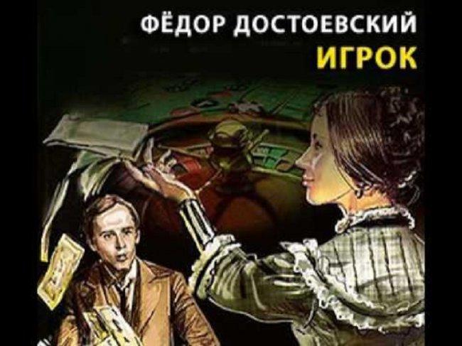 ТОП 10 Лучшие книги Достоевского