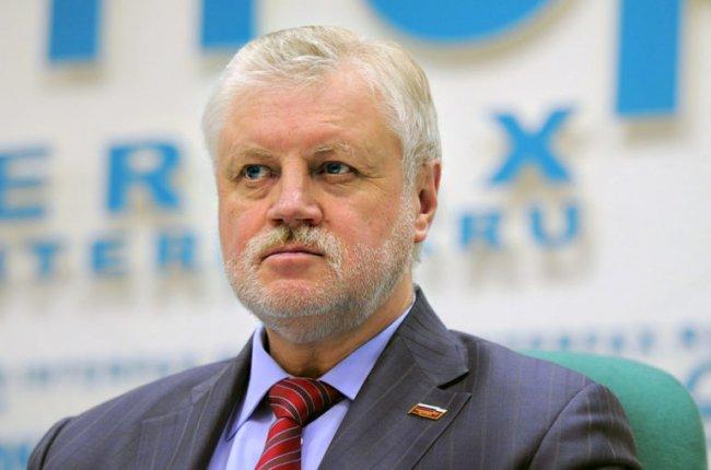Рейтинг кандидатов в президенты России 2019 года