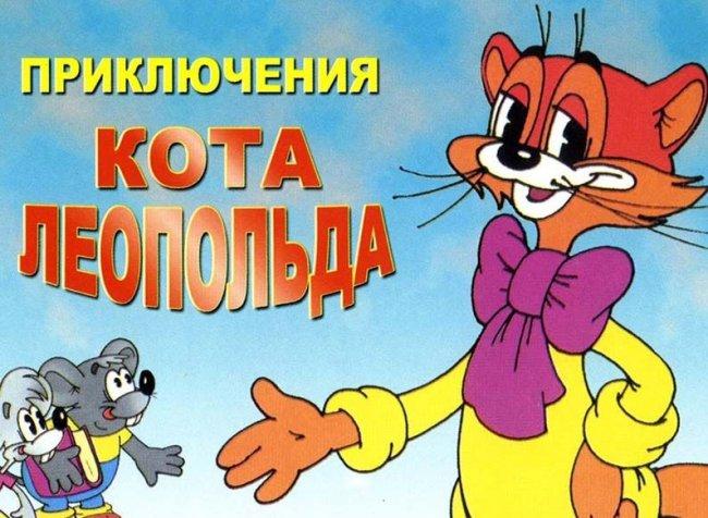 ТОП 10 Лучших советских мультфильмов