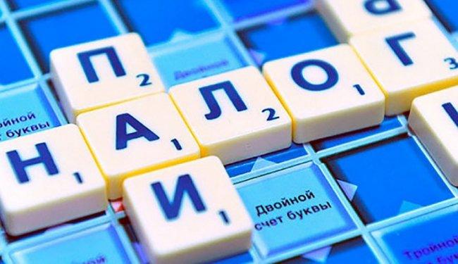 10 законов, которые были приняты в России с 1 января 2018 года