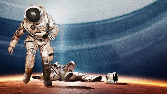 Фильмы про космос
