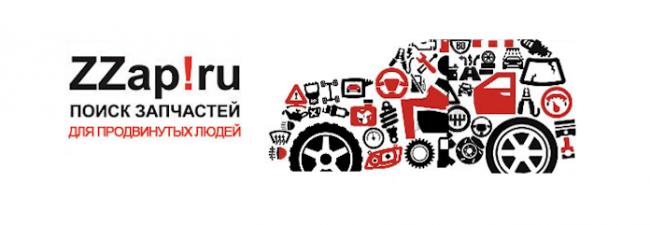 Лучшие и популярные интернет магазины автозапчастей