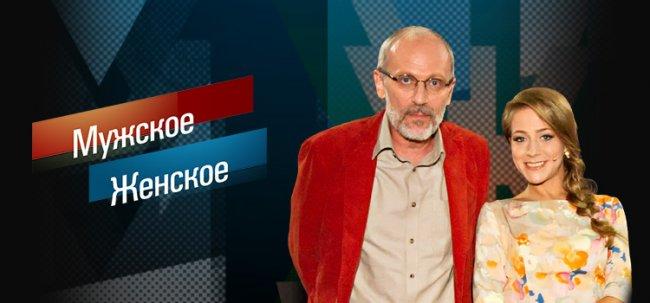 ТОП 10 Популярных ток-шоу России