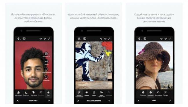 ТОП 10 Лучших приложений для обработки фото для Инстаграм