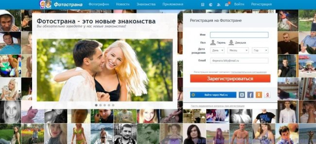 ТОП 10 Лучших сайтов знакомств на 2021 год