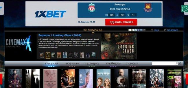 ТОП 10 Лучших сайтов для просмотра фильмов в хорошем качестве hd
