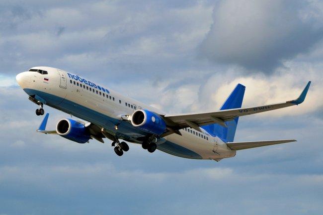 Рейтинг авиакомпаний России 2021 по безопасности