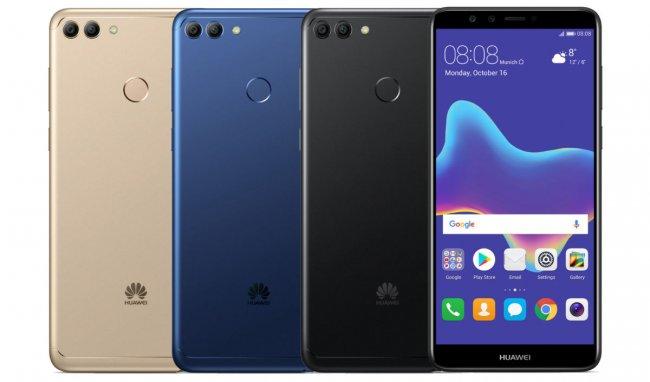 Недорогой Huawei Y9s с выдвижной камерой был замечен в Android Enterprise