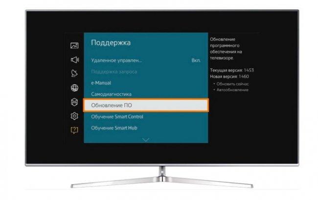 Как самостоятельно перепрошить телевизор Samsung и LG